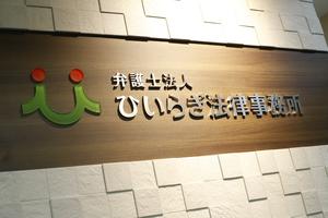 Photo_014.JPGのサムネール画像