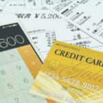 過払い金/債務整理
